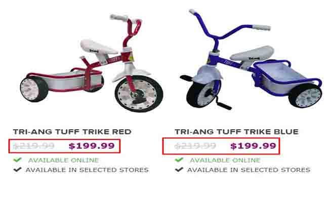 toyworld offer